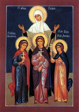 Икона святых мучениц Веры, Надежды, Любови и матери их Софии