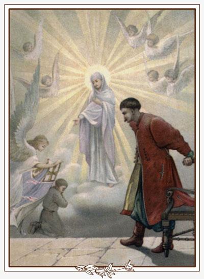 Явление Божией Матери отцу Иоакима