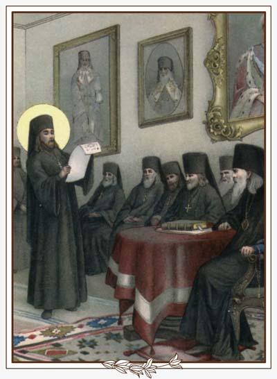 """Святитель Иоасаф читает свою поэму """"Брань честных семи добродетелей с семью грехами смертными"""" в Киевской духовной академии"""