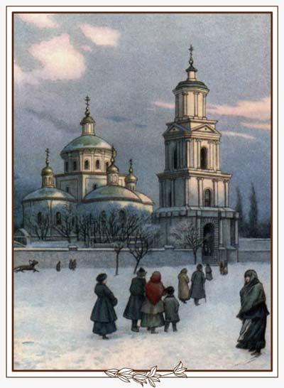 Свято-Троицкий кафедральный собор города Белгорода