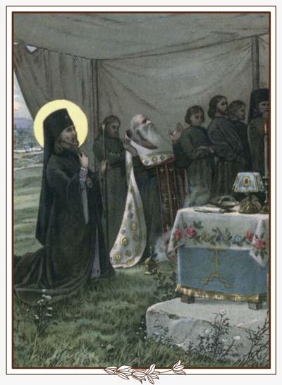 Святитель Иоасаф молится в алтаре походной церкви о 130-летнем священнике